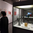 「色ガラス芸術の パイオニア 岩田藤七、久利」 展 新宿歴史博物館