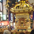 9月23日(日曜日)‥川越墓参、ふくろ祭り