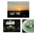 台北満足満腹記
