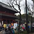 生ライブ!東京マラソン32地点最後の給水地点