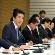 朝日新聞以上の極左反日反米の偏向マスコミ神奈川新聞の男性局長がパワハラやセクハラで解雇!!