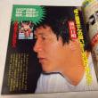 俺たちのIWGP(1986年のIWGP 俺と藤波さんの試合がIWGPなんだ)