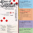 4 Days of Concerts and Symposium <終了>