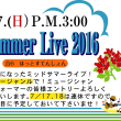 7.17.sun.Mid-SummerLive2016