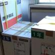 1月19日(金)出願校検討会議 2017-251
