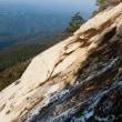 高隈山の岩肌