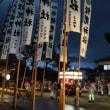 味宿きぬや  蛭児神社秋季例大祭宵宮 2018