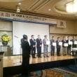 ジェルコ九州支部 表彰式です