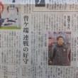 天皇杯準々決勝 サンフレッチェ広島戦 2