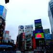 奇想のボスも、24日まで。渋谷でやってますよ〜♪