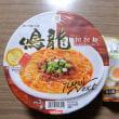 セブンプレミアム 鳴龍 担担麺 with 半熟煮玉子
