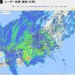 モーセの十戒の台風と女神台風
