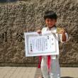 2017闘英館空手道選手権大会