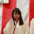 今宮戎神社2018えべっさん「福娘」画像 平成30年十日戎 福むすめ&ゑびすむすめ その57