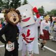 「安政遠足侍マラソン」を走ってきました。