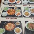 5回目の「中華料理 劉福家」さん訪問でした。(栃木県宇都宮市)