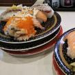 【株主優待利用】はま寿司で桜エビのクリームコロッケ菜の花入り