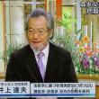 報ステ:井上達夫が御用学者の本音 / 「公文書改竄問題では、省益を論ずべき。内閣人事局も運用の仕方次第」
