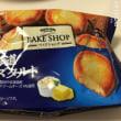 北海道チーズタルト