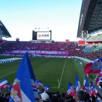 【天皇杯】C大阪vs横浜「準優勝」@埼スタ