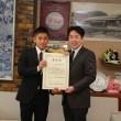 「第1回日本エイジグループトライアスロン選手権」40-44歳男子において第3位となった村上幸宏さんに箕面市長表彰!