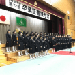 付知中学校の卒業式