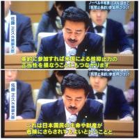 ヒゲ佐藤がICANのフィン事務局長に「核の抑止力」という神話を語る