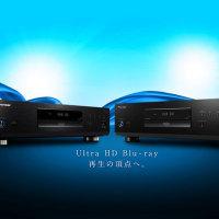 パイオニア UDP-LX800
