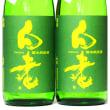 ◆日本酒◆愛知県・澤田酒造 白老(はくろう) 純米酒 若水 しぼりたて生酒