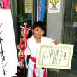 2017神谷塾空手道選手権大会