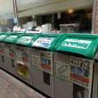 ズラリと並んだリサイクルボックス