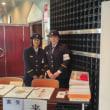 平成30年練馬消防団始式