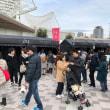 kobe tea festival 2nd.
