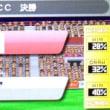 3DS カルチョビット ワールドカルチョクラシック クリアー