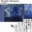 「ポコの日記」からの移転リンクデータ 2017/10/11