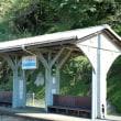 予讃線、あの有名な駅