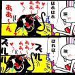 悶えるような恋 アアン(~0~*)(*~0~)アアン