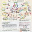 神奈川シニア連合 2018年度「退職者会産別代表者会議」開催しました