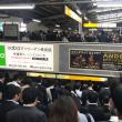 台風21号の影響で、朝の通勤ラッシュは大混乱、東京駅新幹線ホームは警報音が鳴りっぱなし‼️