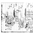膝栗毛38 新道さんの挿絵