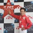「大井の帝王」的場文男が、地方競馬最多の通算7152勝を達成!