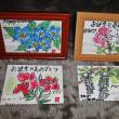 団塊オヤジの日記・・( ~ 絵手紙・誕生日カードを描きました・・  ~ )