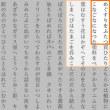 短歌相互評23 クユ?―三上春海から木下こう「クユ」へ