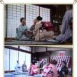 京都祇園「事始め」
