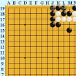 囲碁死活1326 碁経衆妙