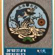 行田 スープカリーNeco