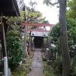 能見宿禰神社