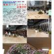 散策 「東京中心部南 355」 東京ガーデンテラス紀尾井町