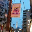 麻布十番から見た東京タワー