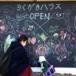 ~ 秋のイベント『キッズ体験フェスティバル』第2段! ~